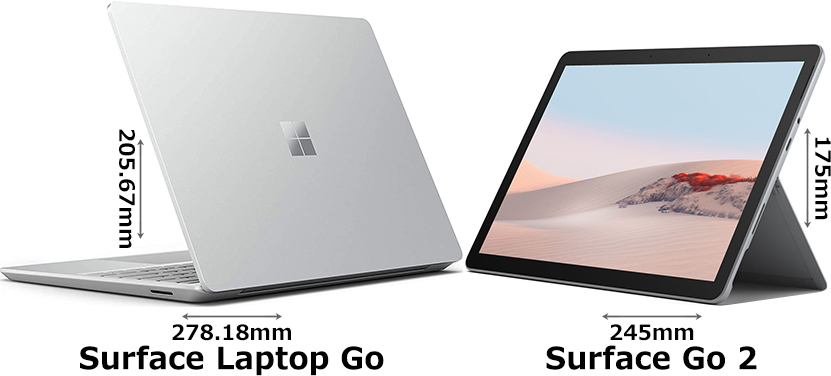 「Surface Laptop Go」と「Surface Go 2」 2