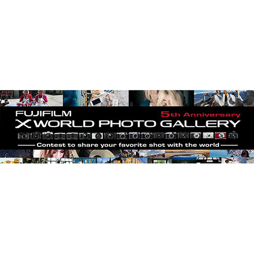 FUJIFILM X World Photo Gallery