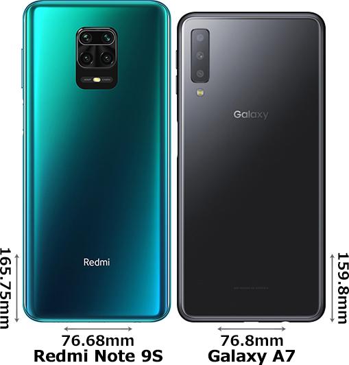 「Redmi Note 9S」と「Galaxy A7」 2