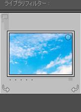 画像を90度回転させる方法 4