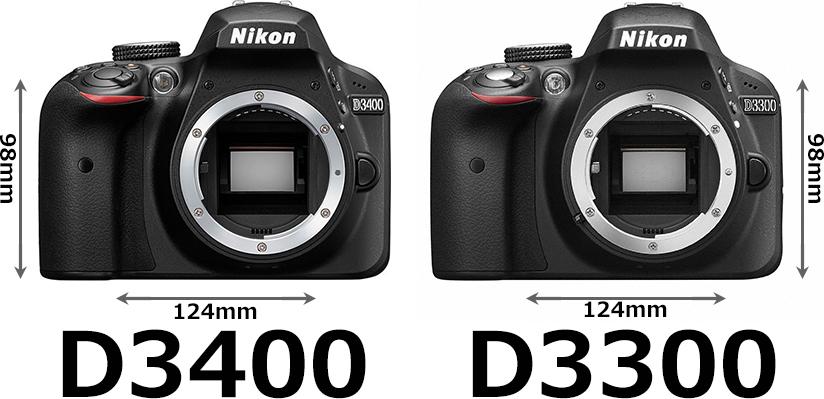 「D3400」と「D3300」 1