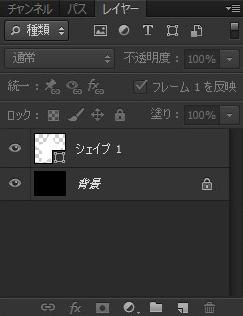 オブジェクトの回りが光るGif画像を制作する方法 2