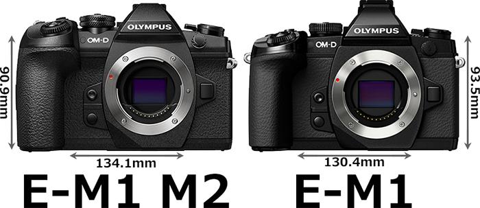 「OM-D E-M1 Mark II」と「OM-D E-M1」 1