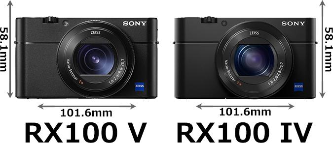 「RX100 V」と「RX100 IV」 1