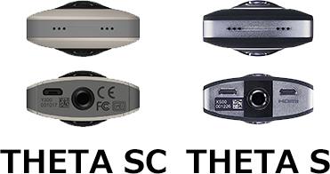 「RICOH THETA SC」と「RICOH THETA S」 5