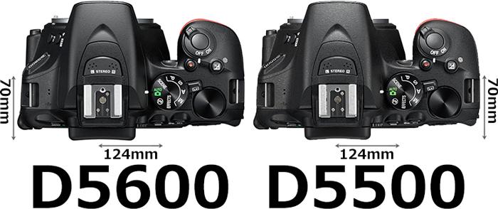 「D5600」と「D5500」 3
