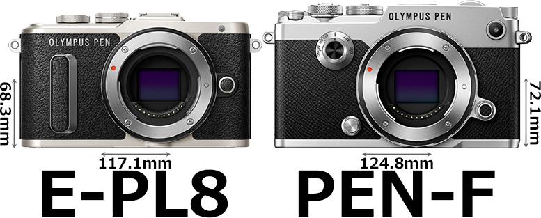 「E-PL8」と「PEN-F」 1