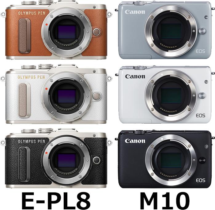 「E-PL8」と「EOS M10」 8