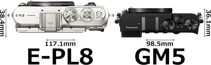 「E-PL8」と「GM5」 3