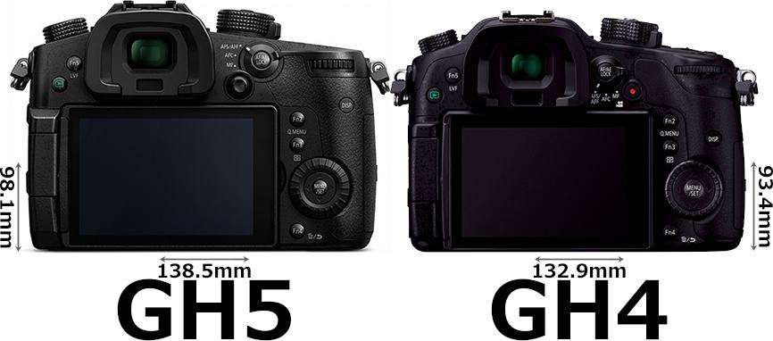 「GH5」と「GH4」 2