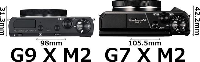 「G9 X Mark II」と「G7 X Mark II」 3
