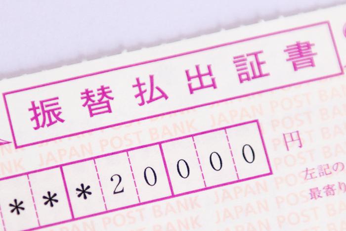 ニコン「I AM 100 MILLION キャッシュバックキャンペーン」に申し込みました。 11