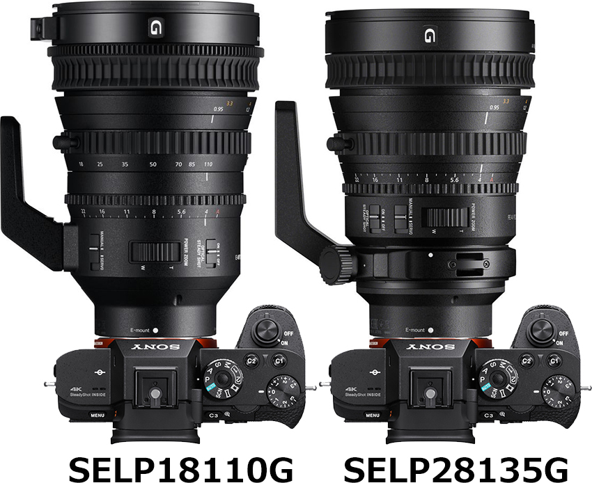 「E PZ 18-110mm F4 G OSS」と「FE PZ 28-135mm F4 G OSS」 2