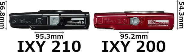 「IXY 210」と「IXY 200」 4