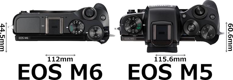 「EOS M6」と「EOS M5」 3