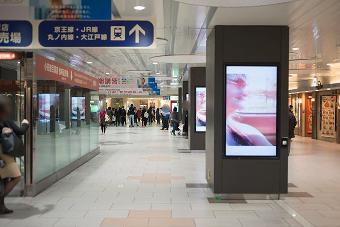 「ニコンプラザ新宿」に行ってきました。 2