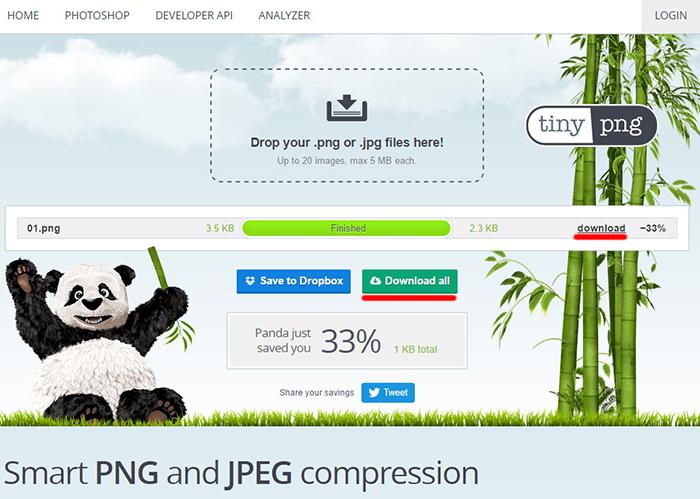 「TinyPNG」と「JPEGmini」 4
