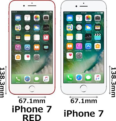 「iPhone 7 (PRODUCT) RED Special Edition」と「iPhone 7」 1