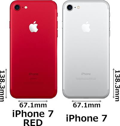 「iPhone 7 (PRODUCT) RED Special Edition」と「iPhone 7」 2