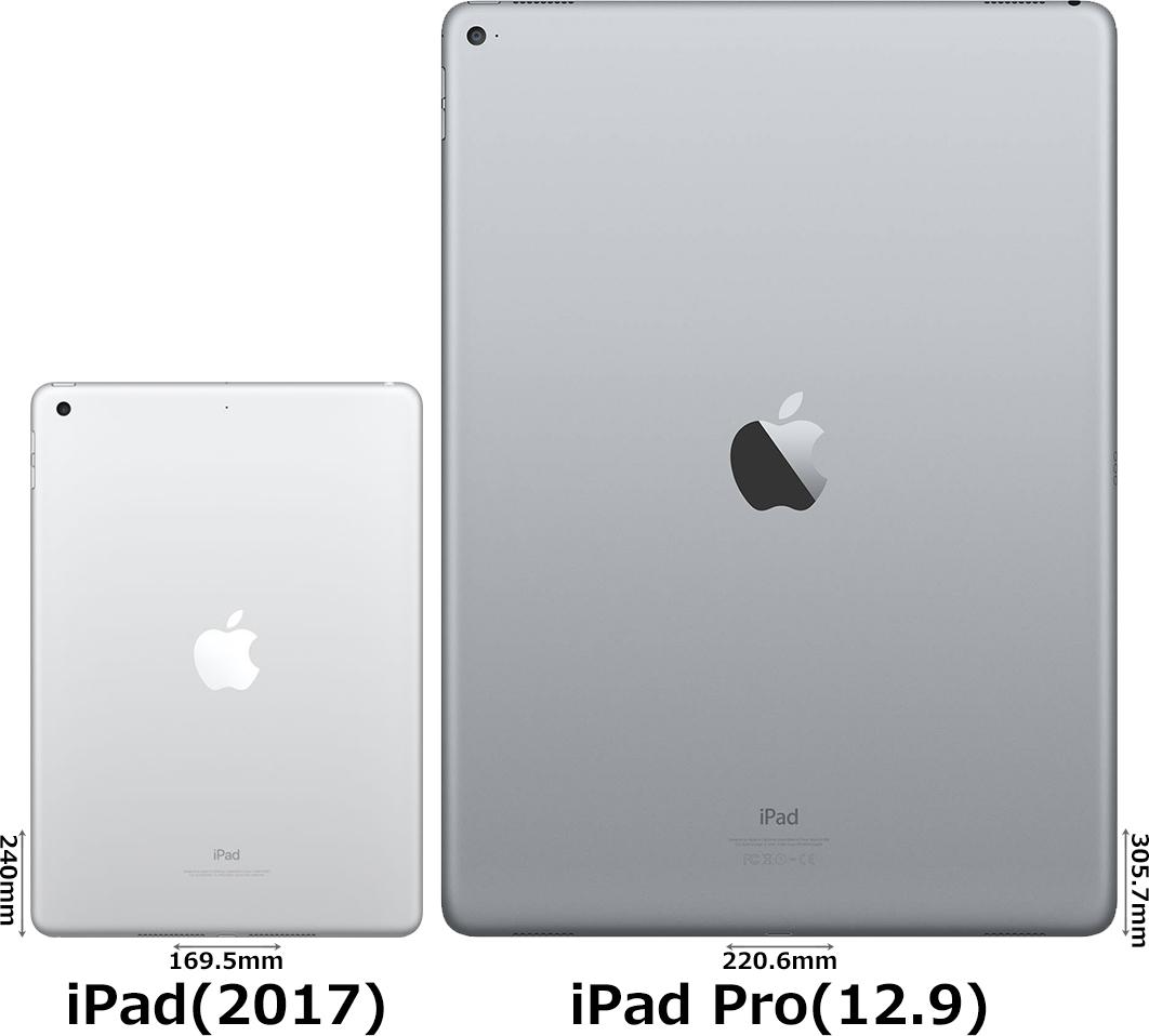 「iPad(2017)」と「iPad Pro(12.9インチ)」 2