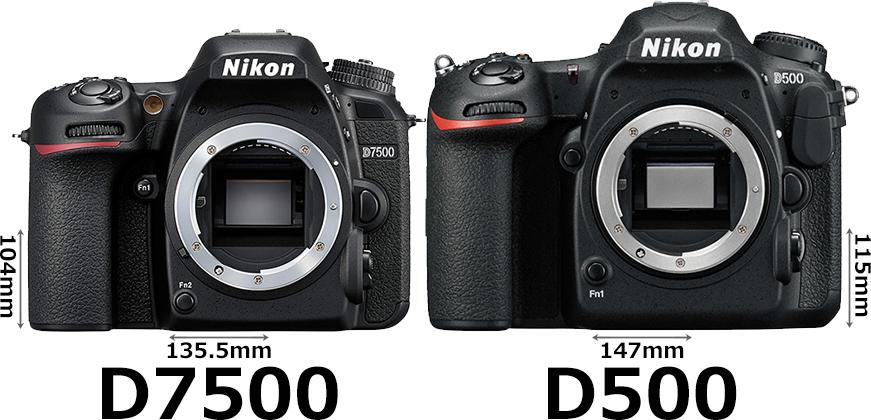 「D7500」と「D500」 1