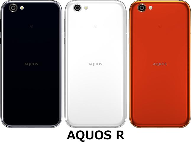 「DIGNO G」と「Xperia XZs」と「AQUOS R/ea」と「HTC U11」 10