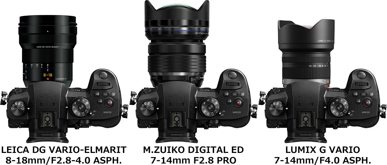 「LEICA DG 8-18mm/F2.8-4.0」と「M.ZUIKO 7-14mm F2.8 PRO」と「LUMIX G 7-14mm/F4.0」 2