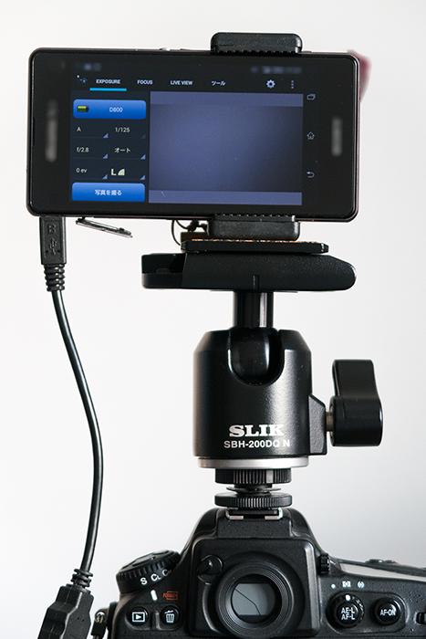 スマホをデジタル一眼カメラの外部モニターにする方法 17