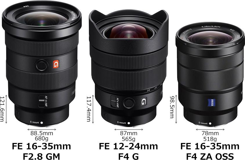 ソニー「FE 16-35mm F2.8 GM」と「FE 12-24mm F4 G」と「FE 16-35mm F4 ZA OSS」 1