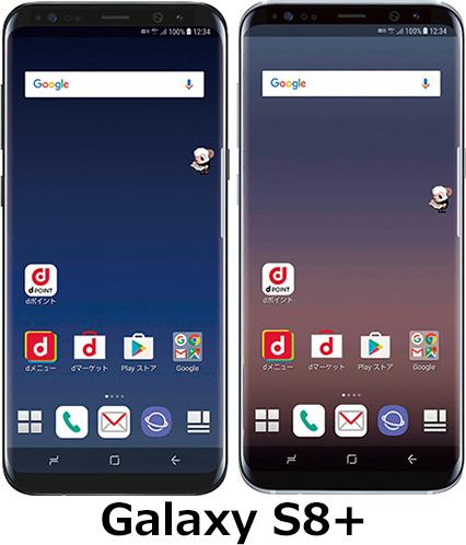 「Galaxy S8+」と「iPhone 7 Plus」 5