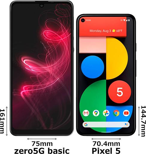 「AQUOS zero5G basic」と「Pixel 5」 1
