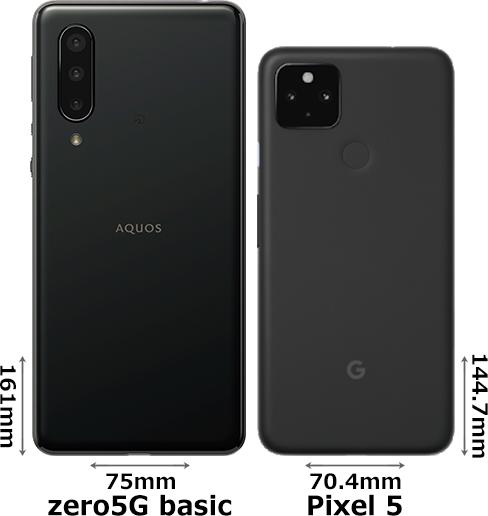 「AQUOS zero5G basic」と「Pixel 5」 2