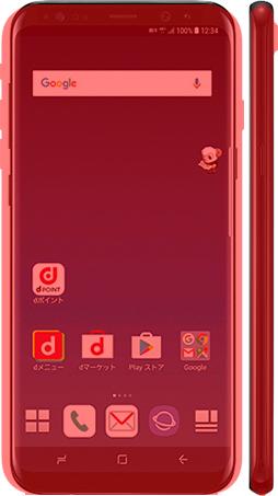 「Galaxy S8+」と「iPhone 7 Plus」 4