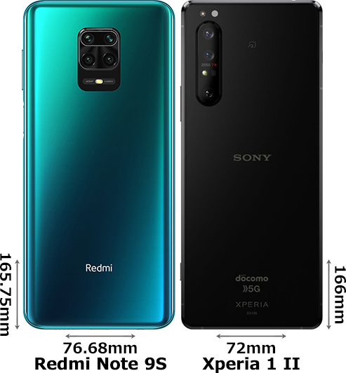 「Redmi Note 9S」と「Xperia 1 II」 2