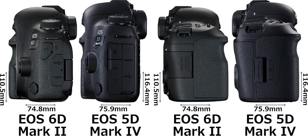「EOS 6D Mark II」と「EOS 5D Mark IV」 4