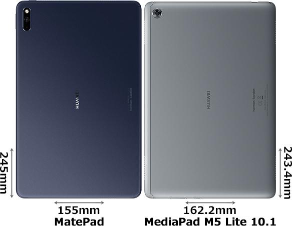 「MatePad」と「MediaPad M5 Lite 10.1」 2