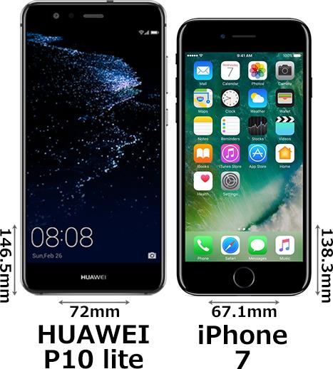 「HUAWEI P10 lite」と「iPhone 7」 1