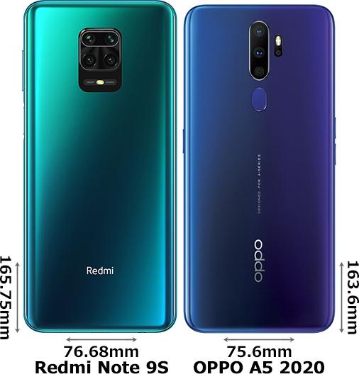 「Redmi Note 9S」と「OPPO A5 2020」 2