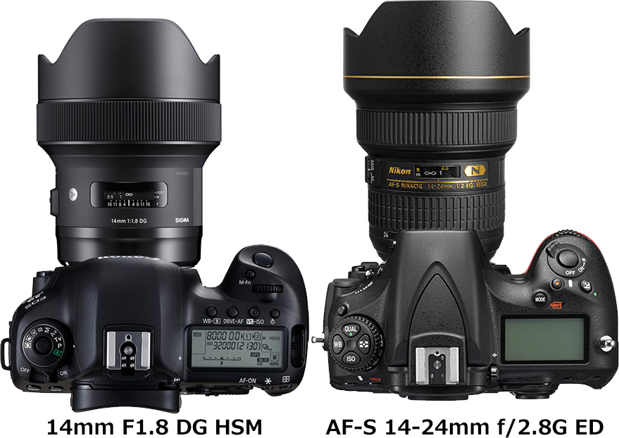 「14mm F1.8 DG HSM」と「AF-S NIKKOR 14-24mm f/2.8G ED」 2