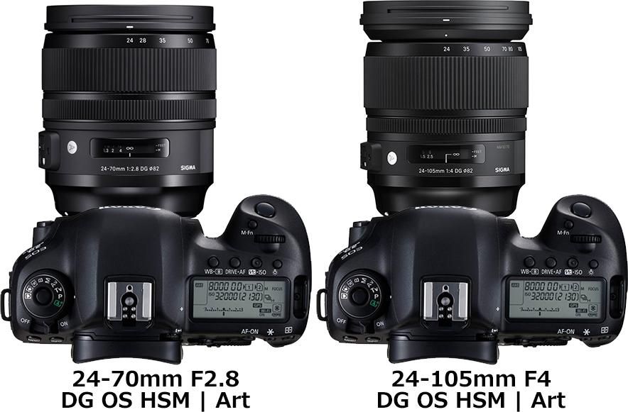 「24-70mm F2.8 DG OS HSM」と「24-105mm F4 DG OS HSM」 2