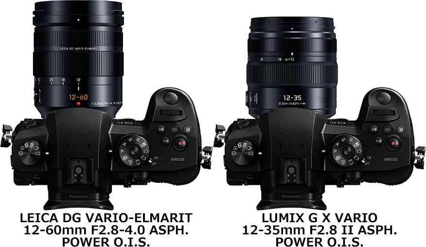 「LEICA 12-60mm F2.8-4」と「LUMIX 12-35mm F2.8 II」 2