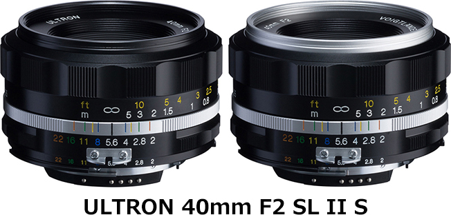 「ULTRON 40mm F2 SL II S」と「ULTRON 40mm F2 SL II N」 2