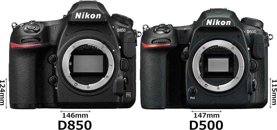 「D850」と「D500」 1