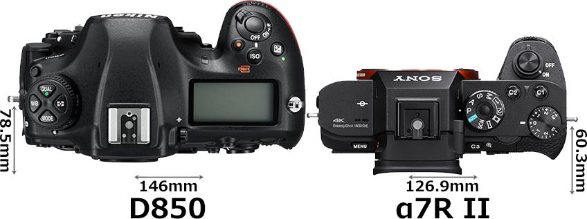 「D850」と「α7R II」 3