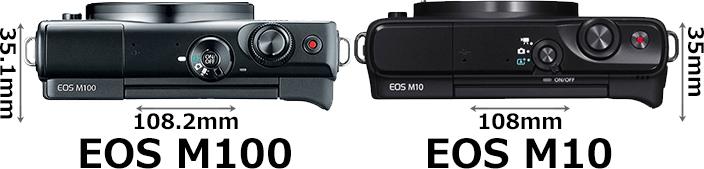 「EOS M100」と「EOS M10」 3
