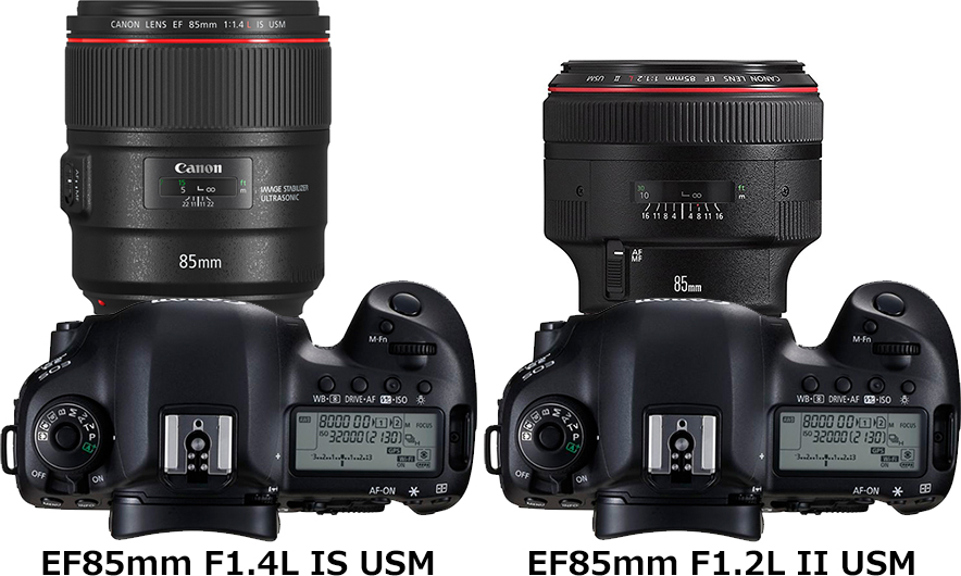 「EF85mm F1.4L IS USM」と「EF85mm F1.2L II USM」 2