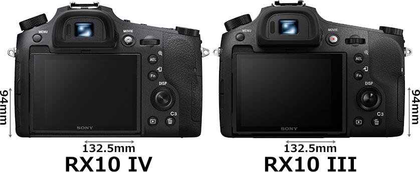「RX10 IV」と「RX10 III」 2