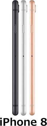 「iPhone 8」と「iPhone 7」 6
