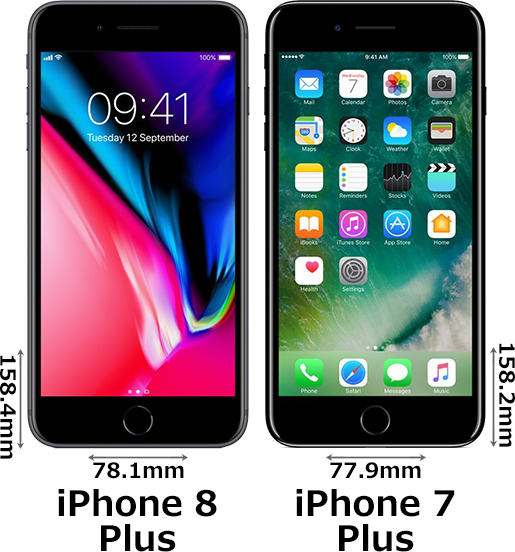 「iPhone 8 Plus」と「iPhone 7 Plus」 1