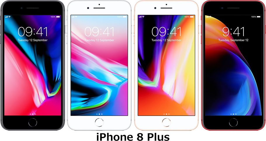 「iPhone 8 Plus」と「iPhone 7 Plus」 4